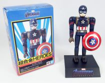 Avengers Endgame - Captain America - Figurine Chogokin Heroes Bandai