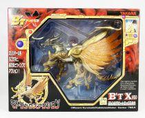 B\'T X Neo (Winged Knights) - Takara - Teppei avec B\'T X Neo