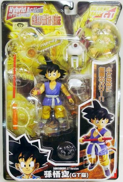 Dragonball Z Bandai Hybrid Action Son Goku Gt Version