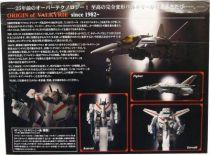 Bandai - Macross - Origin of Valkyrie Rick Hunter\'s (Hikaru Ichijo) VF-1J