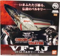 Bandai - Macross - Origin of Valkyrie VF-1J de Rick Hunter (Hiraru Ichijo)