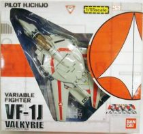 Bandai - Macross - Rick Hunter\'s VF-1J Valkyrie
