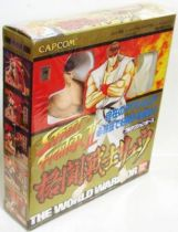 Bandai - Street Fighter II - Figurine Full Action Pose - Ryu
