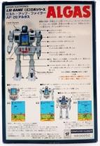 Bandai Electronics - Handheld Game - Algas Robot (neuf en boite japonaise) 04