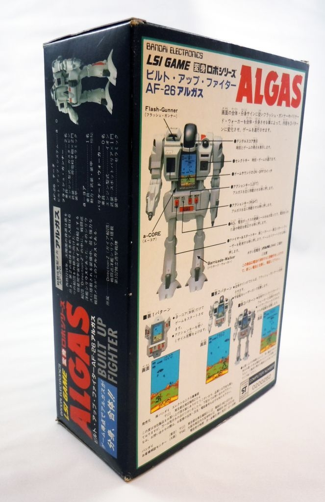 Bandai Electronics - Handheld Game - Algas Robot (neuf en boite japonaise) 03