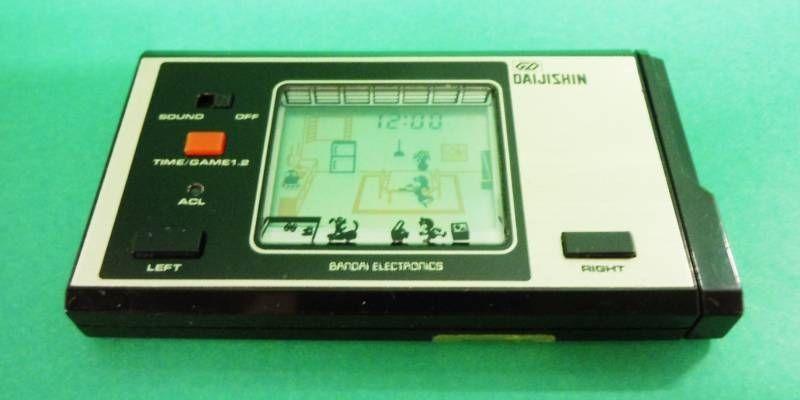 Bandai Electronics - Handheld Game - Tremblement de Terre (Daijishin)
