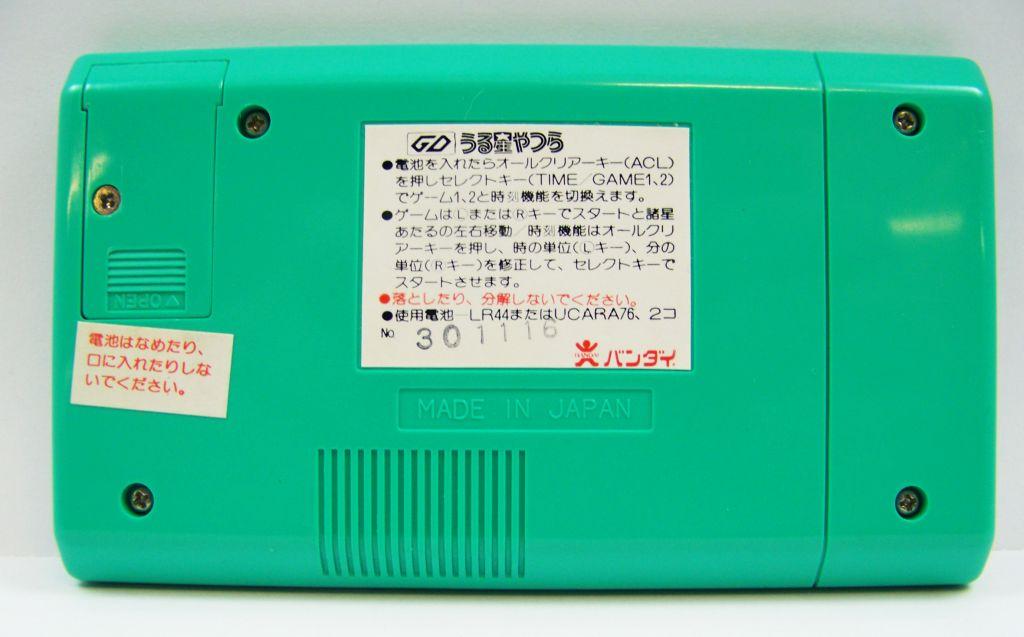 bandai_electronics___handheld_lcd_game___urusei_yatsura__lamu__07