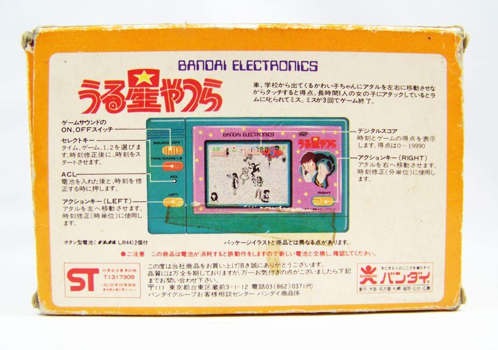 bandai_electronics___handheld_lcd_game___urusei_yatsura__lamu__02