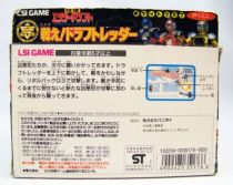 bandai_electronics___lsi_game___super_rescue_exceedraft_02