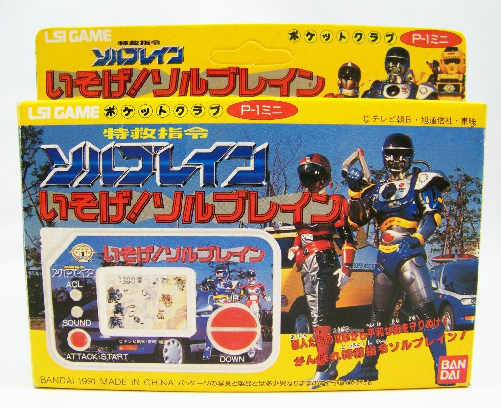 bandai_electronics___lsi_game___super_rescue_solbrain_01
