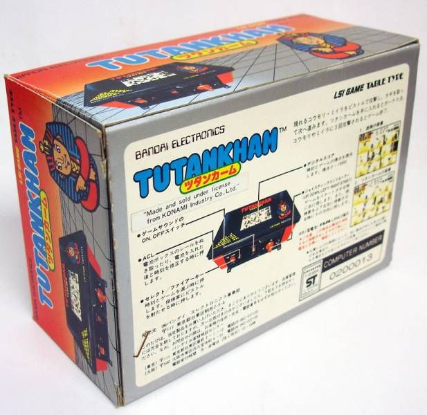 Bandai Electronics - LSI Game Table Top - Tutankham (Toutankhamon)