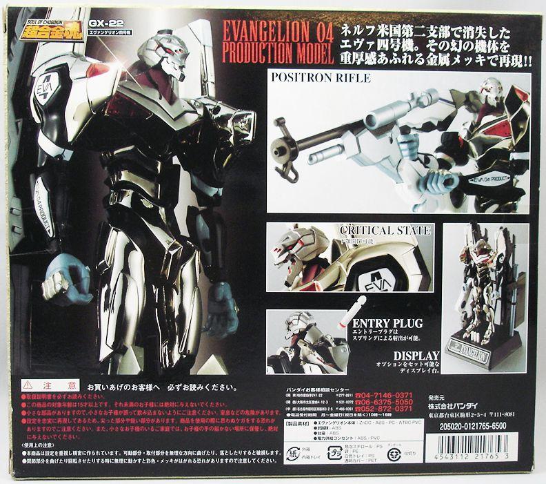 Bandai Soul Of Chogokin GX-22