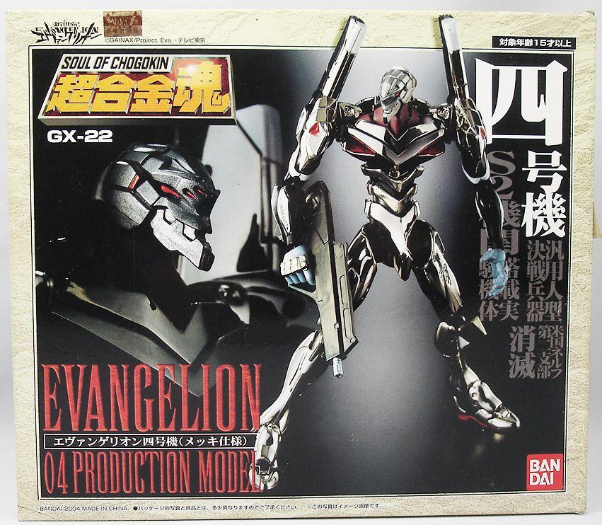Bandai Soul of Chogokin GX-22 Evangelion 04 Production Model