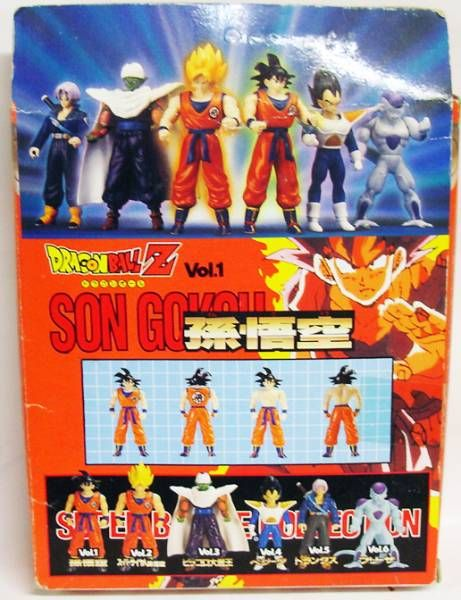 Bandai Super Battle Collection Son Goku