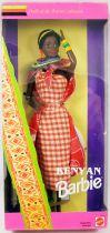 "Barbie - Barbie Kenyane \""Dolls of the World Collection\"" - Mattel 1993 (ref.11181)"