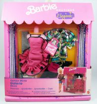 Barbie - Fashion Galerie Mode - Boutique Elegante - Mattel 1991 (ref.3098)