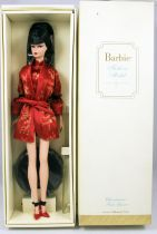 Barbie - Fashion Model Collection Chinoiserie Red Moon - Mattel 2004 (ref.B3431)