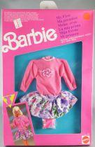 Barbie - Fashion My First  - Mattel 1991 (ref.4261)