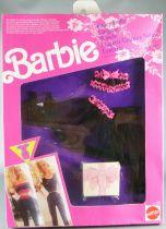 Barbie - Habillage Lingerie - Mattel 1991 (ref.2975)