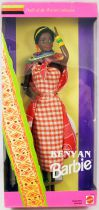 "Barbie - Kenyan Barbie \""Dolls of the World Collection\"" - Mattel 1993 (ref. 11181)"
