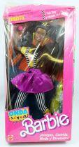 Barbie - Onda Actual Christie - Mattel 1988 (ref.3217)