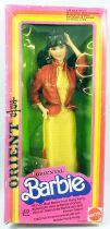 Barbie - Oriental Barbie - Mattel 1980 (ref.3262)