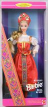 """Barbie - Russian Barbie \""""Dolls of the World Collection\"""" - Mattel 1996 (ref. 16500)"""