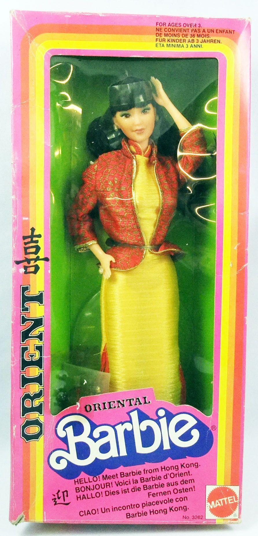 Barbie Orientale - Mattel 1980 (ref.3262)