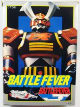 "Battle Fever J - Diecast 6"" Robot - Popy (mint in box)"
