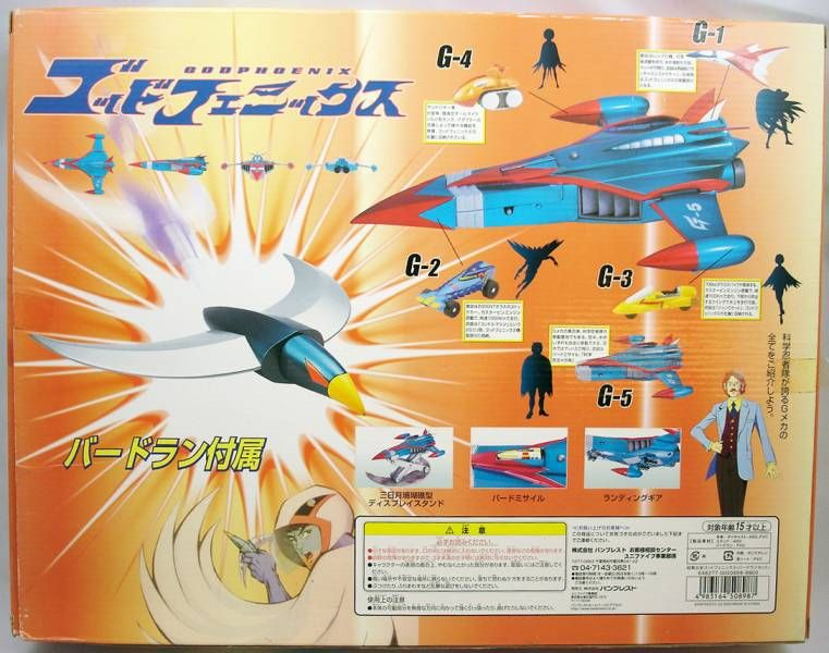 Battle of the Planets - God Phoenix - Unifive (with Bird-rang)