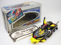 Battle of the Planets Gatchaman - Popy Ceji Arbois - Jason\'s Condor Attacker (loose with box)