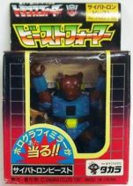 Beastformers (Battle Beasts) - #11 Grizzly Bear