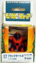 Beastformers (Battle Beasts) - #17 Hardtop Tortoise