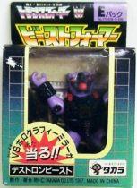 Beastformers (Battle Beasts) - #52 Pew-Trid Skunk