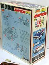 Bioman - ST Bio Dragon Transporter (Bandai Japan box)