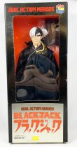 Black Jack (Osamu Tezuka) - Medicom Toys RAH 1/6ème