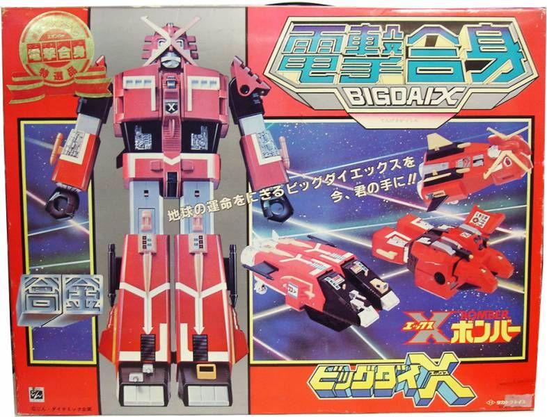 Bomber X - Big Dai X Deluxe \'\'Gattai Set\'\'