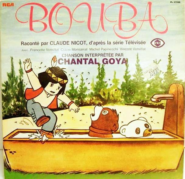 Bouba - LP Record - Original French TV series Soundtrack - RCA Records 1982