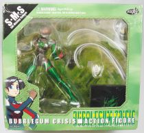 Bubblegum Crisis - Atelier-Sai - Linna New Hard Suit Action Figure (Scoope Chase Lisa ver.)