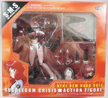 Bubblegum Crisis - Atelier-Sai - Nene New Hard Suit Action Figure (Scoope Chase Lisa ver.)