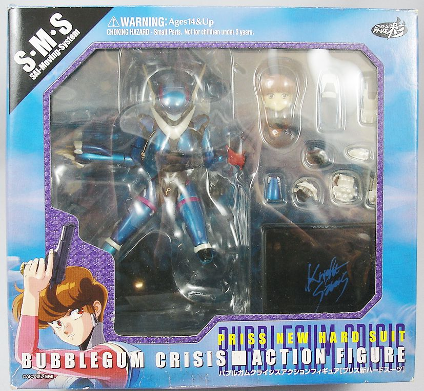 Bubblegum Crisis - Atelier-Sai - Priss New Hard Suit Action Figure (Red Eye\'s & Scoop Chase Lisa ver.)