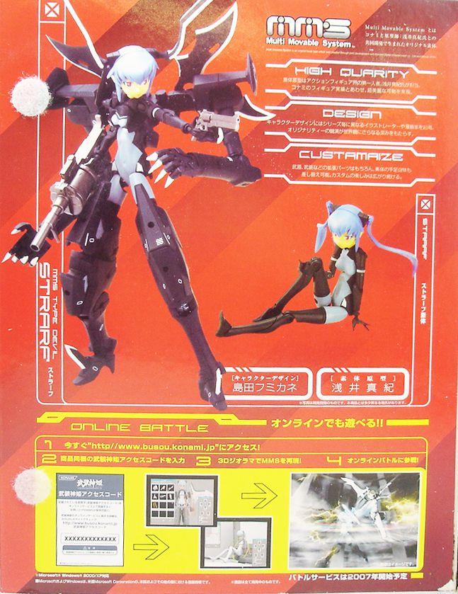 Busou Shinki - Konami - MMS Type Devil Strarfe