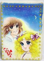 Candy Candy - Cahier d\'écolier - Candy & Terry (ciel étoilé) - Fabbri Felicità