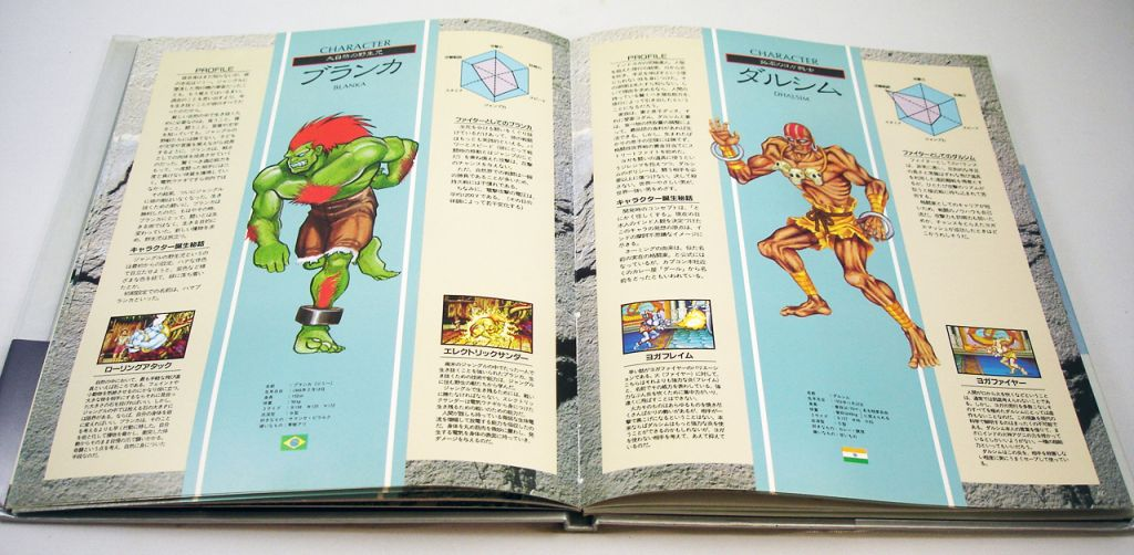 capcom___street_fighter_ii_complete_file_art_book___compact_disc__3_