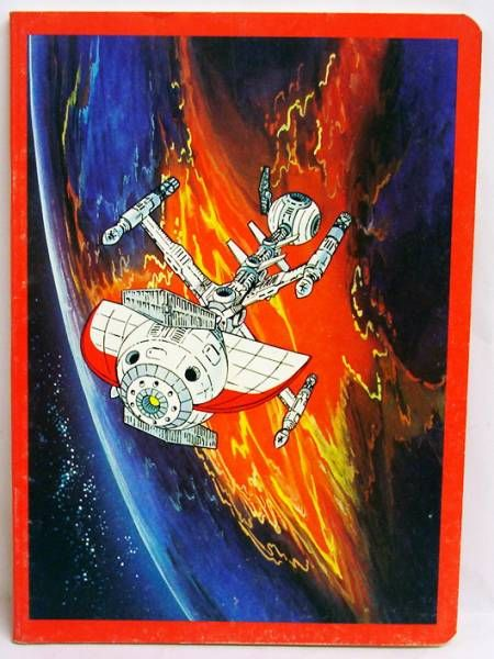 Capitaine Flam - Cahier d\'écolier - Le Cyberlabe quittant Megara
