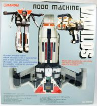 Capitaine Sheider - Vavilos DX (boite Robo Machine) - Bandai Europe