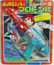 Captain Future\'s Proton Gun