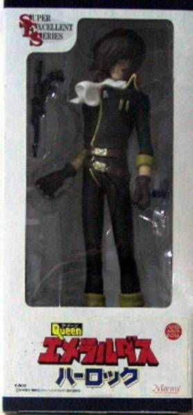 Captain Harlock -  Vinyl figure - Marmit (mint in box)