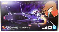 Captain Harlock - Bandai Soul of Chogokin GX-93 - Space Pirate Battleship Arcadia