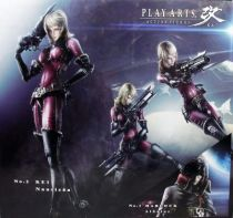 albator___figurine_play_arts_kai___kei_nausica___square_enix__2_